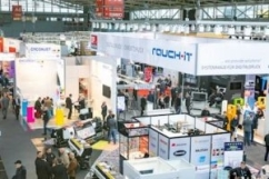 Выставки в сфере обработки гофрокартона, обработки бумаги и переработки отложены